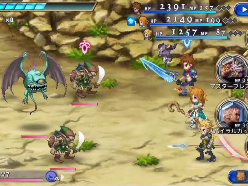 adventure rpg game action android final fantasy 1